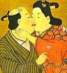 Miyakawa Choshun (1682-1753) - El juego del  Go - Mitad del siglo XVIII. Pintura sobre seda.. Panel individual de pergamino shunga, reimpresa en The Love of Samurai, A Thousand Years of Japanese Homosexuality de Tsuneo Watanabe y Jun''ichi Iwata